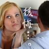 結婚後にもれなく後悔する男5タイプ【要注意】結婚NG男