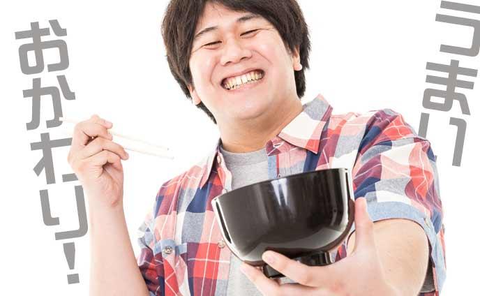 「男が喜ぶ料理」を作る5大原則・胃袋つかんで結婚秒読み