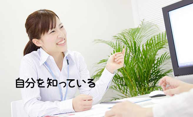 仕事の打ち合わせをする女性