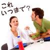 同棲から結婚はいばらの道!?先輩から学ぶ結婚きっかけ10パターン