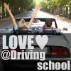 自動車学校の教官に恋をした!免許と恋愛どっちも欲張る作戦5つ