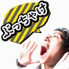 【うそ!ショック】男の本音はコレだった!恋愛カミングアウト8