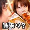 【飲み会脈ありサイン】男が見せる好意のチラリズムを見逃すな!