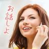 話しやすい女性の恋は叶う!やっぱりモテる雰囲気美人の特徴6つ