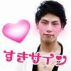 日本の男が「本命の彼女」にしか見せない5つの特別☆好きサイン