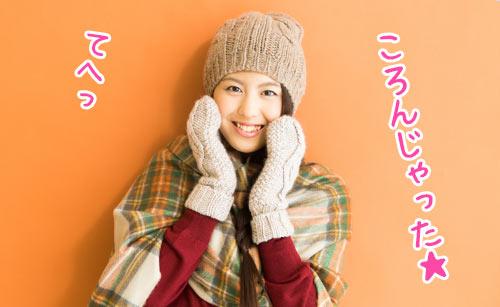 冬の服装の女性