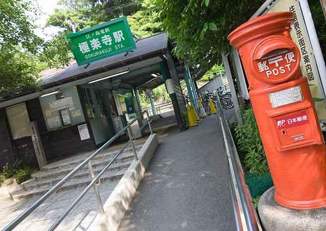 鎌倉散歩コン