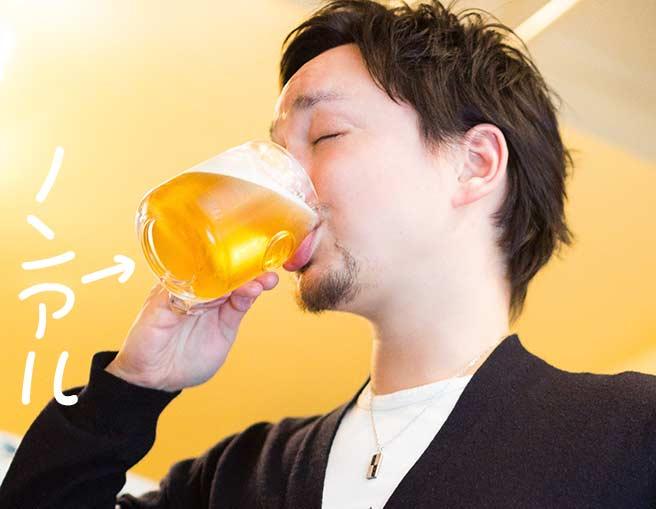 ノンアルコールビールを飲む男性