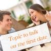 初めてのデート会話の内容&緊張和らげる魔法のセリフ20