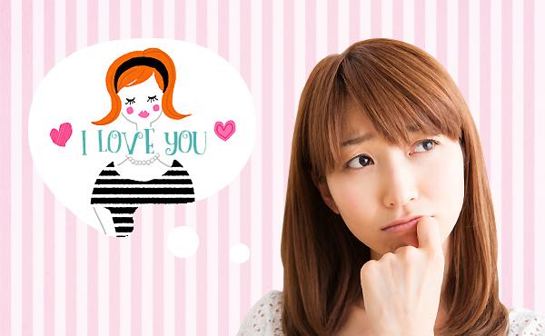 言葉以外で気持ちを伝える方法5つ「あなたが好き」を伝えたい!