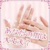 【爪に縦線】爪が発信する健康サイン&綺麗なネイルを育てる対処法