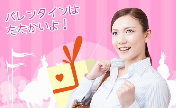 決戦はバレンタイン!告白を大成功させる本命チョコの渡し方4つ