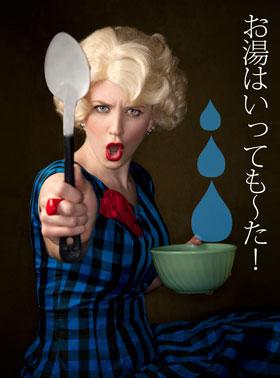 湯せんのときはお湯が入らないように気を付けて…