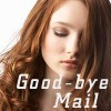 恋の終わりは冷静に…別れ話を直接会わずにメールにするべき理由5つ