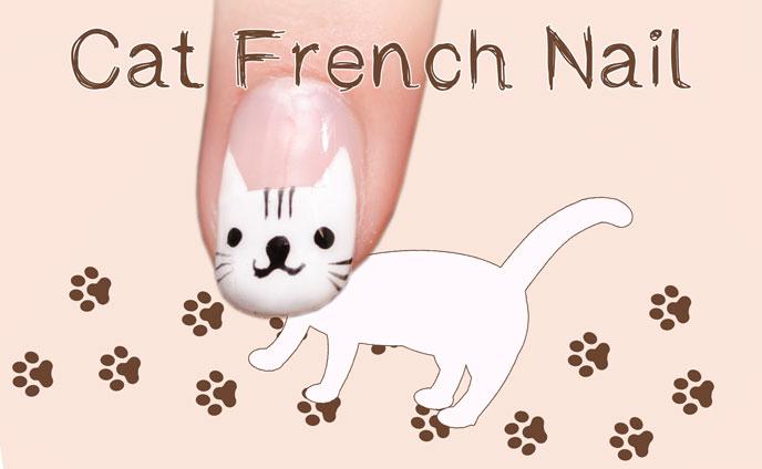 かわいい猫さんフレンチネイル♪今すぐ真似したいガーリーネイル
