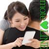 モテるLINEは余韻が決め手!好きな人とのトークが進むメッセージ