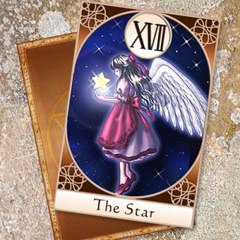 星(THE STAR)