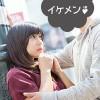 女が萌える男の仕草【ただしイケメンに限る】胸キュン妄想5選