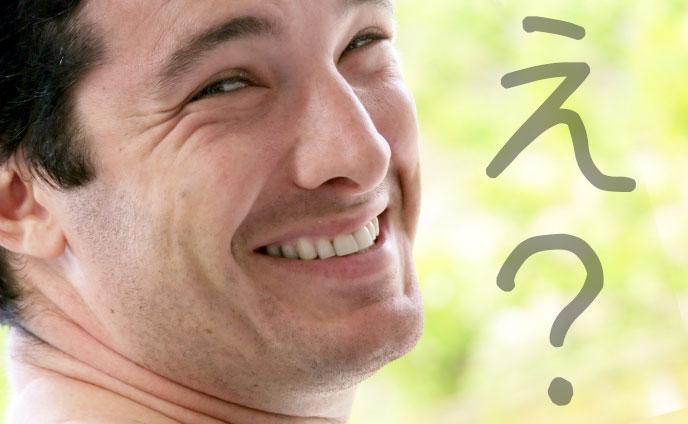 脈なし態度は恋愛対象外通告!片思いを切り上げるべき男の言動5つ