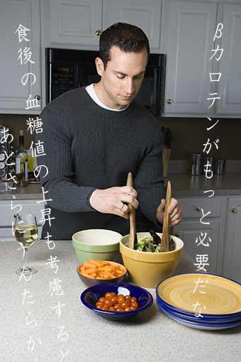 料理にのめりこんだディアゴ男性