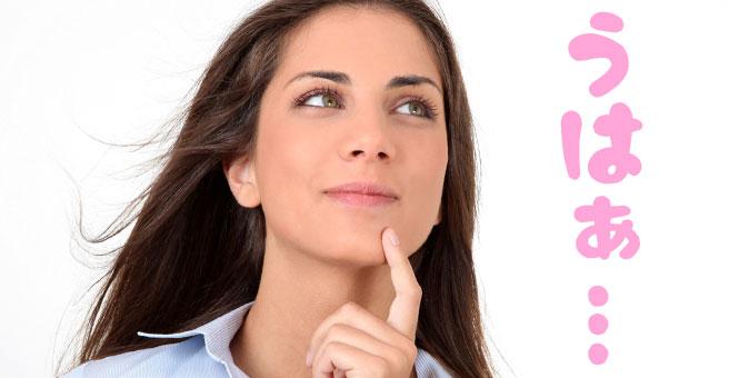 肩ズンにときめいてしまうのは女性ならではの「本能」