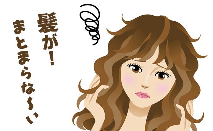 髪がまとまらない…爆発ヘアがするんとキマる髪の乾かし方