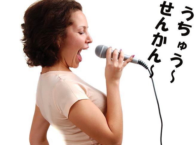 宇宙戦艦を歌うカラオケモテる女性