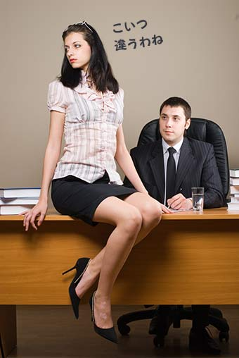冷静にお金持ち具合を見極める女性