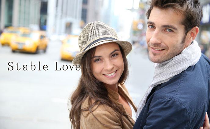 うまくいく恋愛は「ほど良く相手を想う」がコツ