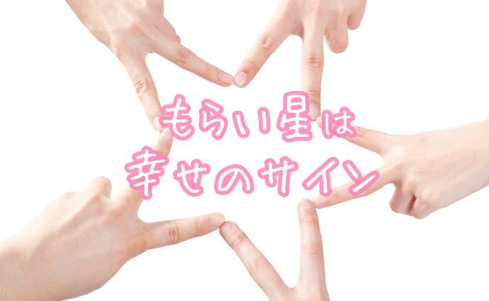 爪の白い斑点は幸せ舞い込むメッセージ【爪のジンクス】