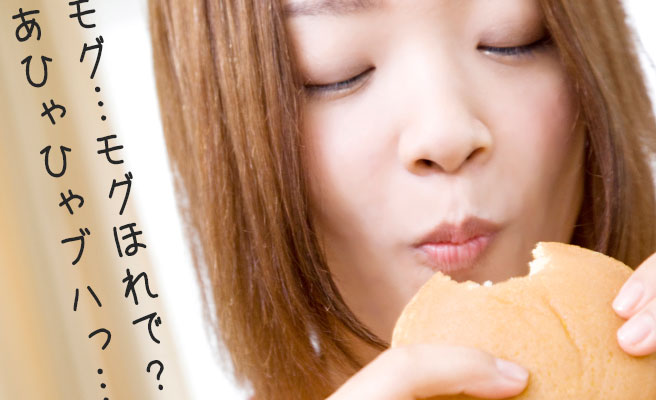 口に食べ物が入ったまま喋る