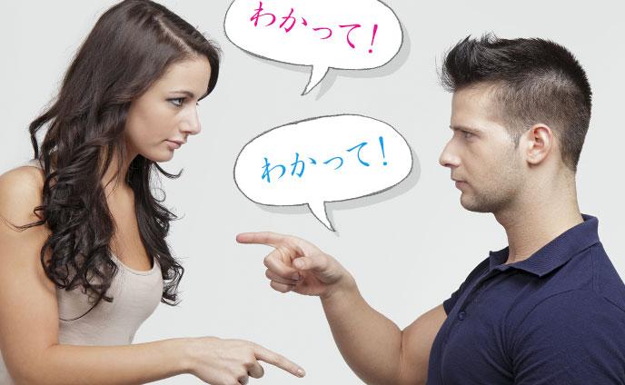 彼氏の気持ちがわからない…彼女の理解が欲しい男の気持ち