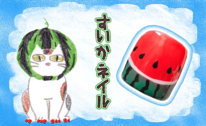 スイカフレンチネイル★MAXキュートな夏のフットネイル
