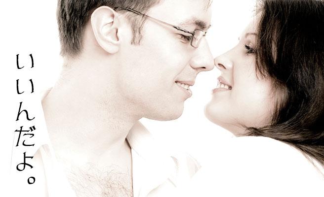 六白金星の女性は大人の余裕漂う男性と相性抜群