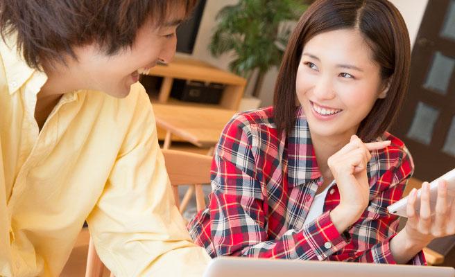 恋愛は結婚に向けてのひとつのステップとして考える