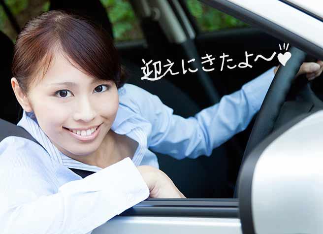 彼氏を車で迎えに来た二番目の女