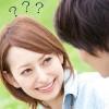 気になる女の子に男性がつい聞いちゃう5つの質問