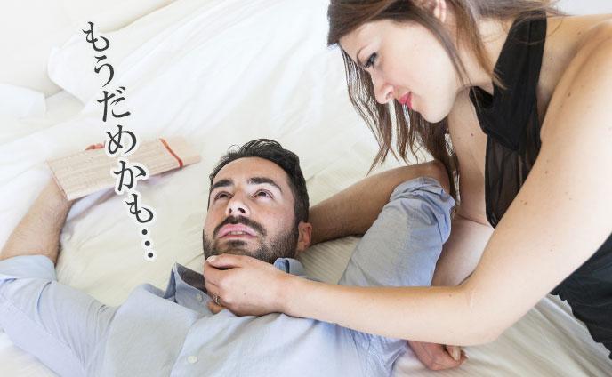 彼女といると疲れる…彼氏が疲労困憊!疲れる女の言動5つ