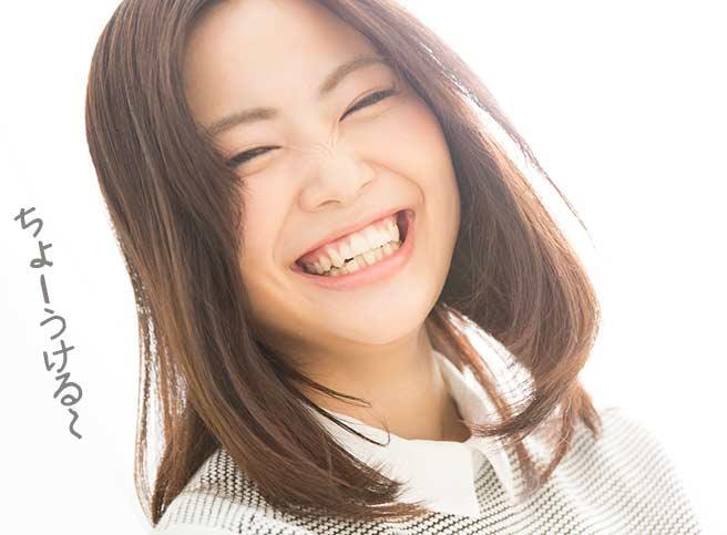 笑顔が眩しい可愛い女性