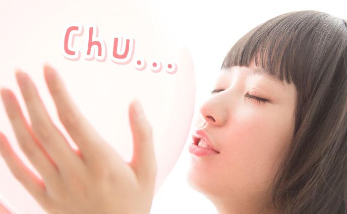 キスの誘い方・女の子からチュ☆を誘発する5つのポイント
