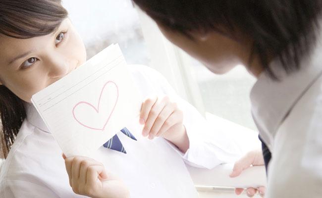 ストレートな「愛の言葉」を伝え合う