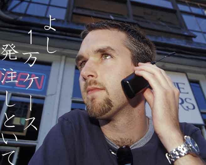 かっこよく仕事の電話に対応する彼氏