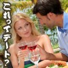 「デートの定義」決め手になるのは男性からの食事の誘い