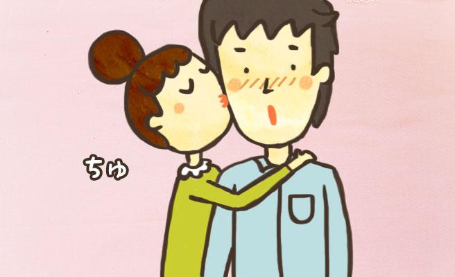 より効果的なキスをする