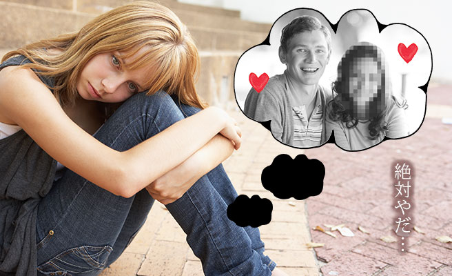 彼氏に別の彼女ができても寂しくならない?