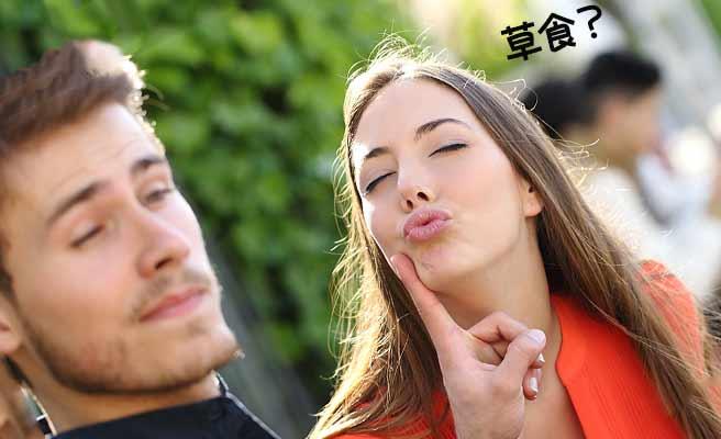 キスを迫る女性にひく男性