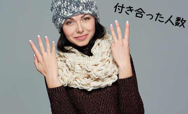 指を8本立てる女性