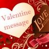 バレンタインメッセージの例文&彼氏が感涙するポイント