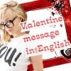 バレンタインは英語のメッセージを…カードに記す例文15