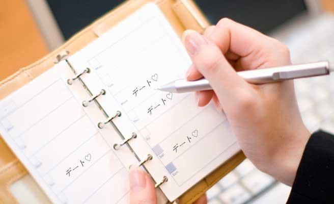 デートの予定が詰まったスケジュール帳